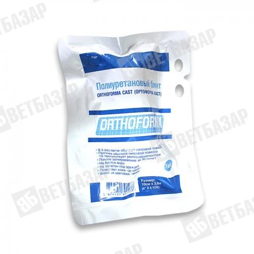 Бинт полиуретановый 12.5 см х 3.6 м битумная мастика цена нижний новгород